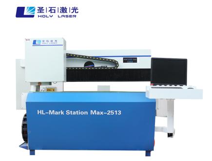 HL-Mark Station Max-2513