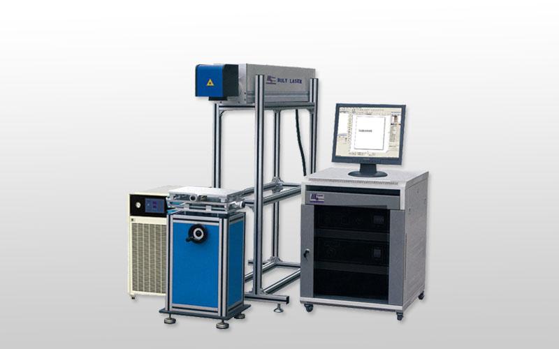 Un equipo láser HOLY LASER de tipo industrial